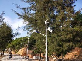 永动风光互补发电设备 水平轴风力发电机组