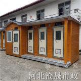 衡水景区移动厕所-衡水卫生间厂家