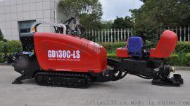 江苏谷登-GD130C-L非开挖水平定向钻机