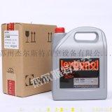 萊寶真空泵油  中國代理商