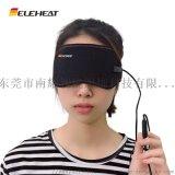 发热眼罩热敷理疗USB睡眠电加热眼罩