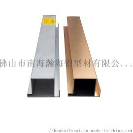 佛山瀚海智慧衛浴燈鏡鋁材浴室燈鏡邊框鋁型材廠家