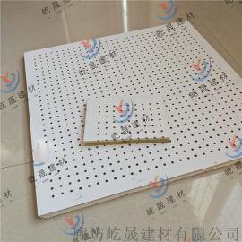 厂家生产硅酸钙板复棉吸音板吊顶 石膏板装饰一体板