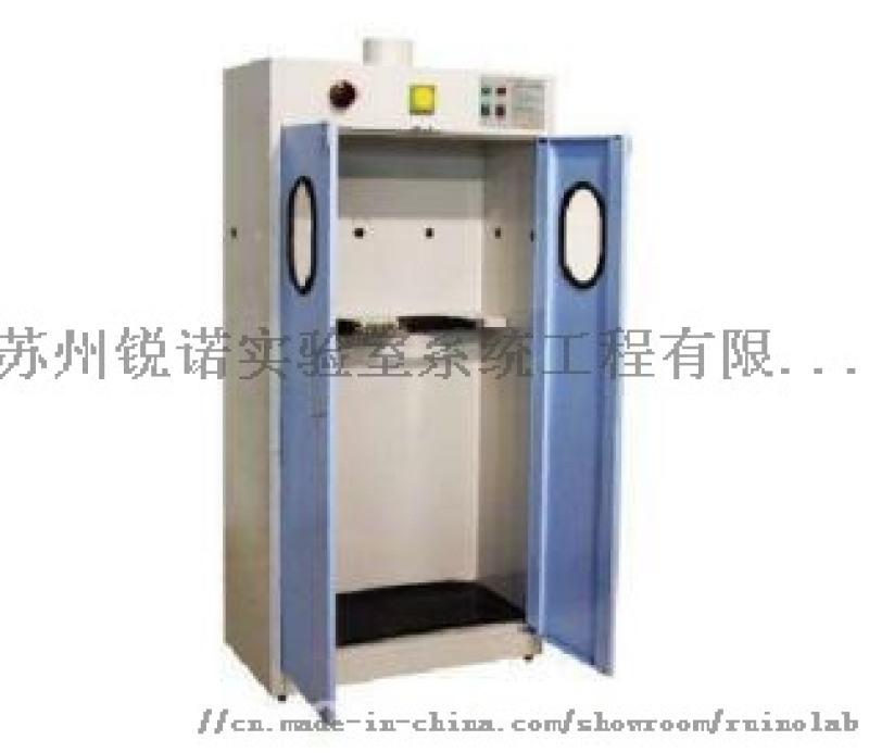 **标准钢瓶柜_防锈防潮气体安全柜_钢瓶柜厂家