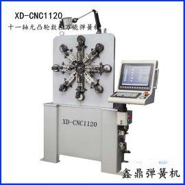 小型多功能弹簧机_XD-CNC1120无凸轮弹簧机