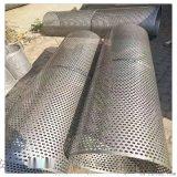 厂家定做不锈钢冲孔网过滤桶 304冲孔网管