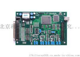 USB总线数据采集卡 北京科尔特USB-8131数据采集卡