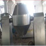 真空干燥机,双锥回转真空干燥设备,方形烘干机