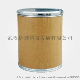厂家优价丙二酸环(亚)异丙酯原料