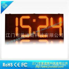 24寸黄色时间温度数字屏 | led数字时钟显示屏