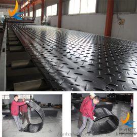 复合材料铺路板抗压垫路板 铺路垫板 施工临时路垫
