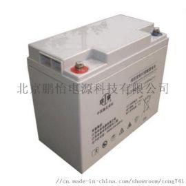 铅酸-双登蓄电池6-GFM-50AH参数