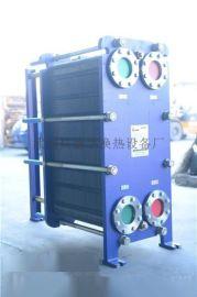 南京闭路系统循环水降温用304不锈钢板式冷却器厂家