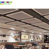 弧形铝单板 3.0mm室内造型铝单板吊顶