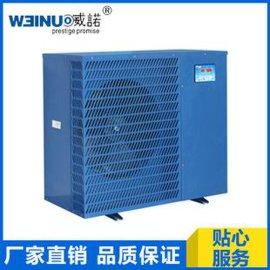 威诺海鲜恒温机/冷水机 (1~20匹)