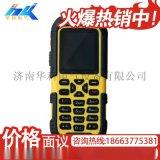 供应防爆手机 煤矿通信手机 井下隔爆手机 KT158-S(A)矿用本质安全型手机