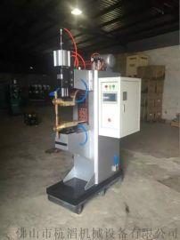广州电焊机厂家 电焊氩弧焊两用焊机 二氧化碳保护焊机