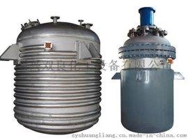 定制5000l不锈钢导热油夹套反应釜 电加热蒸汽高压结晶反应釜