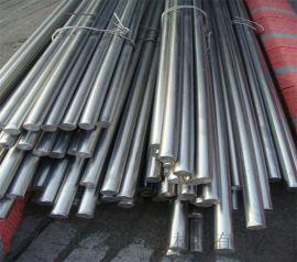 大量供应2205双相不锈钢棒