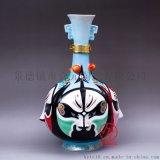 陶瓷酒瓶定做厂家 青花瓷酒瓶加字