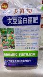 微生物菌肥:多菌型大豆蛋白菌肥,山東濟寧金山生物廠家供應