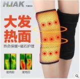 球形人体工程托玛琳自发热热灸护膝 竹炭负离子远红外 颈肩腰膝疼