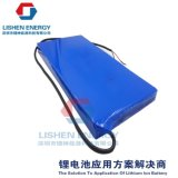 深圳一體化路燈電池組12v30AH供應商 26650磷酸鐵鋰電池組