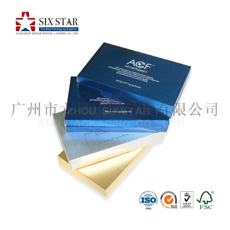 **金银卡纸化妆品包装盒面膜盒彩盒纸盒定做设计加工