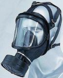 濾罐式臭氧防毒面罩(制藥廠倉庫消毒軟管型臭氧防毒面具、口罩)