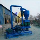 罗茨风机吸送式气力输送机 常德市风送式除尘谷壳吸粮机型号
