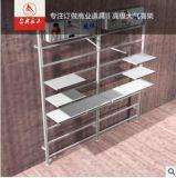 中山不鏽鋼精品服裝展示架批發廠家 服裝貨架展示架量大價優
