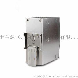 宽电压36-72V输入转直流DC5V15A输出导轨开关电源 DC48V转DC5V电源