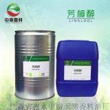 天然芳樟醇CAS号78-70-6 linalool