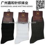 中筒純棉男襪 休閒男襪 廣東襪子加工廠