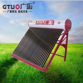 家用太陽能熱水器 廣拓單艙系列 經濟實惠 高效節能廠家直銷供應