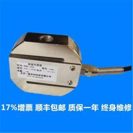 供应高精度YHC-101拉压称重传感器