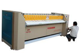 2.5米平烫机全自动电加热烫平机设备整烫设备熨平机床单被套整烫机