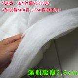 工廠直供仿羽絨棉 仿絲棉 中空棉 冬裝填充棉