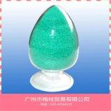 广东广州氨基磺酸镍厂家厂价低价批发直销