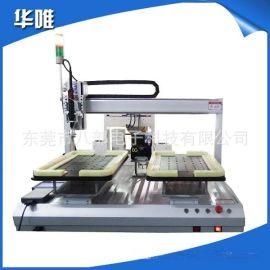 华唯厂家供应双Y双头五轴高频自动焊锡机HW-500