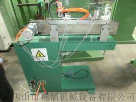 全自动气囊式直缝焊接机 钢板直缝焊机 自动缝焊机
