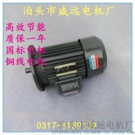 威远Y90L-4极1.5KW三相异步电动机立式电机