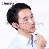 Remax/睿量 M101線控耳機帶麥入耳式手機耳機安卓切換運動耳塞式