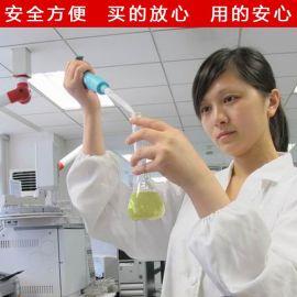 医药学用蛋白胨 蛋白肽 厂家直销