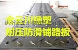 高密度PP聚丙乙烯防腐板价格