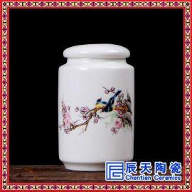 圆柱粉彩瓷茶叶罐订制批发-喜上枝头礼品陶瓷罐图片-密封食品罐厂家