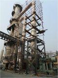 管式蒸發器/MVR離心壓縮機