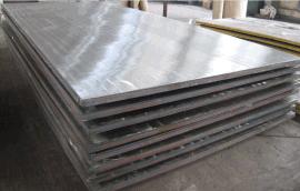 201不锈钢板、310S不锈钢板、304不锈钢一吨多少钱、TP304是什么意思?