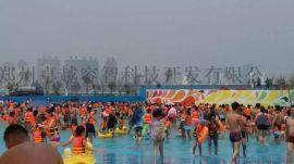 云南水上乐园设计公司、云南水上乐园规划公司、云南人工造浪设备厂家