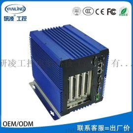 研凌工控电脑IBOX-704无风扇嵌入式工控机 厂家直销科定制